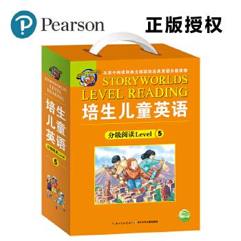 培生儿童英语分级阅读Level 5 由全球领先的教育出版集团培生倾力打造的,专为3-12岁英语学习者设计的一套培养孩子从亲子阅读到独立阅读的经典英语分级读物。(20册图书+1张CD,幼儿英语启蒙扫码有声伴读)