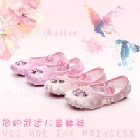 舞蹈鞋女软底练功鞋儿童女童芭蕾舞鞋猫爪鞋形体鞋绸缎