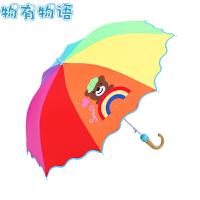 物有物语 儿童雨伞 男女学生儿童卡通可爱户外长柄两用晴雨伞宝宝银黑胶防雨防紫外线加大款遮阳伞