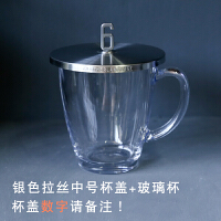 金属杯盖 陶瓷马克杯盖通用玻璃杯硅胶盖子 不锈钢 家用碗盖 银色拉丝杯盖+杯子 备注杯盖数字款式