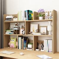 桌上书架学生用小书架简约桌面书架置物架多层收纳架创意书架 120*20*80 浅胡桃