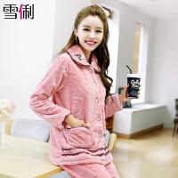 雪俐睡衣女士法兰绒冬季韩版公主珊瑚绒加厚家居服