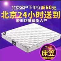 床垫弹簧床垫椰棕垫双人床垫1.5 1.8m软硬两用定做