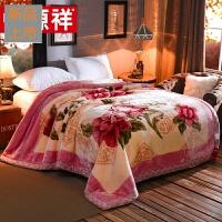 拉舍尔毛毯午睡毯子加厚双层婚庆冬季单双人盖毯空调毯10斤定制 200X230CM【 重10斤】