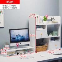 电脑增高架桌面收纳桌面键盘收纳置物架屏幕显示器增高托架