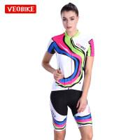 炫彩女士自行车骑行服短袖套装夏季修身排汗速干