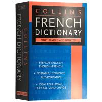 华研原版 法英双语字典辞典 英文原版书 Collins French Dictionary 柯林斯法语英语词典 英文版
