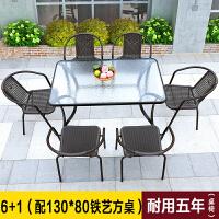 户外桌椅庭院三五件套露天花园阳台小茶几靠背椅藤椅铁艺室外桌椅