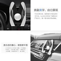 车载手机支架汽车内空调出风口车用手机固定夹座卡扣式通用型