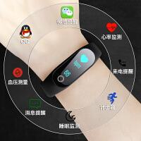 智能黑科技电子表儿童学生高中男孩网红手表女新创意虫洞概念手表