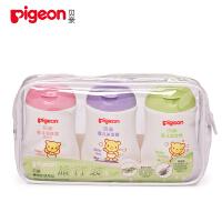 贝亲Pigeon清洁护肤用品旅行装