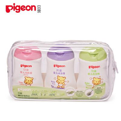 贝亲Pigeon清洁护肤用品旅行装 全场特惠