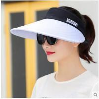 女夏天防晒可折叠户外骑车帽子遮阳帽百搭大沿防紫外线空顶太阳帽