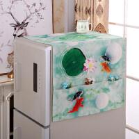 棉麻冰箱巾双对开门冰箱罩单开门防尘罩家用盖巾盖布防晒洗衣机罩