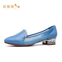 红蜻蜓女鞋春秋休闲圆头时尚深口通勤舒适低跟单鞋-