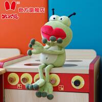 火火兔Federici创意个性毛绒玩具红唇青蛙男女生礼物布娃娃公仔