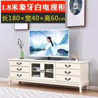 实木电视柜现代简约整装茶几组合小户型客厅卧室迷你美式白色地柜 三层1.8米象牙白 整装