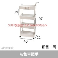 可移动小推车塑料置物架夹缝窄厨房收纳架卧室多层储物架浴室缝隙