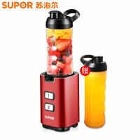 【SUPOR】苏泊尔 BS305B 榨汁机 果汁机家用小型便携式全自动水果蔬多功能电动炸汁机