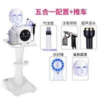 小气泡美容仪韩国超微小气泡家用吸黑头清洁注氧仪美容院专用仪器 +豪华型推车