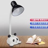 LED护眼台灯小学生书桌可爱学习宿舍卧室床头插电儿童卡通阅读灯