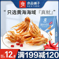 良品铺子迷你小八爪鱼60gx1袋 海鲜即食麻辣香辣小章鱼零食