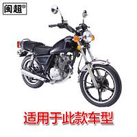 适用于太子铃木王男式摩托车GN125后轮侧挡泥