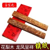 章紫光书法镇尺雕花带字古木书法用品毛笔镇纸加厚加重长37.8cm