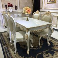 欧式长方形餐桌椅组合餐厅家用饭桌实木雕花新古典家具配套