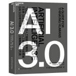 AI 3.0(畅销书《复杂》作者梅拉妮・米歇尔全新力作)