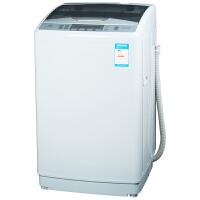 双鹿 XQB70-168G 8.0公斤 全自动波轮洗衣机 一键脱水(青色)
