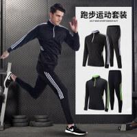 运动服套装男女跑步健身速干休闲卫衣长袖宽松情侣运动服装