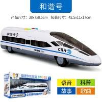 儿童玩具车惯性小火车高铁和谐号列车组小孩子男孩女宝宝汽车模型