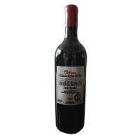 柏翠教皇干红葡萄酒 法国原瓶进口 750ML 13%VOL