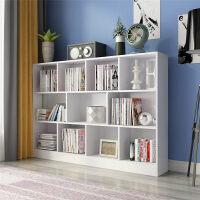 图书馆书架简约现代创意书架书柜自由组合简易书橱客厅置物落地柜子格子柜B