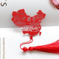 【中国梦】中国风古典爱国教育定制礼物金属镂空书签批发创意礼品