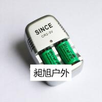 高尔夫测距仪电池 两电一充CR2型套装3V可充电池充电器测距仪锂电池高尔夫测距 CX