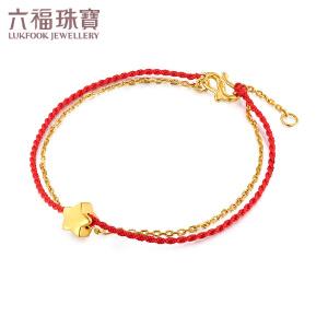 六福珠宝足金手链星星黄金手链红绳双层手链计价GFGTBB0004