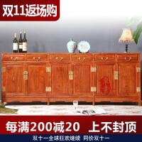 20190712032124712餐边柜茶水柜中式实木家具玄关隔断储物收纳酒柜 238六门六抽 (素面) 4门