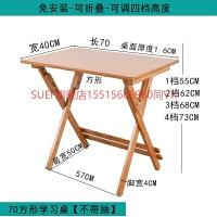 楠竹书桌可升降折叠学习桌写字桌椅套装实木小学生作业课桌椅