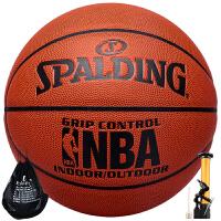 斯伯丁SPALDING篮球室内室外兼用PU蓝球74-604 掌控比赛用球