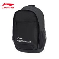 李宁双肩包男包女包2020新款运动生活系列背包运动包ABSQ332