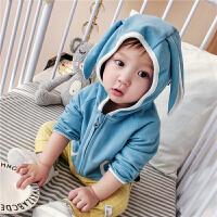 婴儿上衣春秋季宝宝外套拉链衫长袖连帽外套01岁3-6-9-12个月
