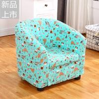 沙发布艺榻榻米迷你单人女学坐可爱宝宝小孩懒人椅子定制 【单个沙发-坐垫拆洗】小 松鼠
