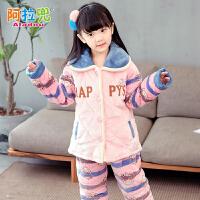 阿拉兜珊瑚绒夹棉儿童家居服套装三层加厚女童法兰绒女孩宝宝保暖睡衣套 1698