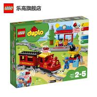 【当当自营】LEGO乐高积木得宝DUPLO系列10874 2-5岁智能蒸汽火车