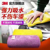3M洗�毛巾汽��S貌淋�巾家用玻璃吸水加厚�用工具擦�布