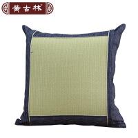[当当自营]黄古林日本进口凉席抱枕套汽车沙发靠背套和草靠垫套不含芯 45*45cm