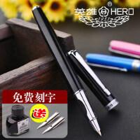 英雄钢笔正品0.5mm儿童男孩女孩三年级小学生专用初学者练字书写钢笔用金属钢笔可换墨囊免费定制刻字