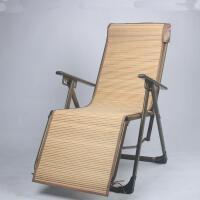 躺椅折叠午休麻将椅面料竹躺椅配件休闲椅子午睡椅三折竹椅面料 竹席垫*43*155cm* (不带躺椅 )